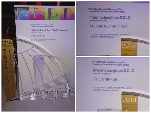 Нюхач, FILM.UA, Signal Red