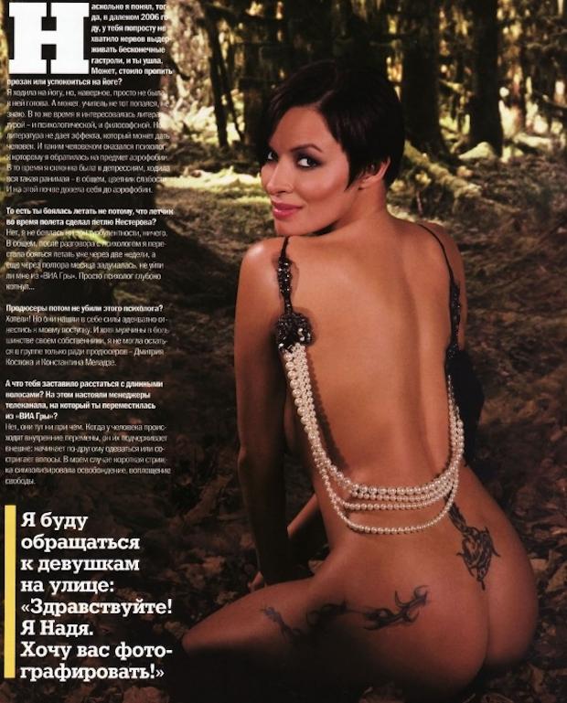 Дарья ши порно фото 102-314